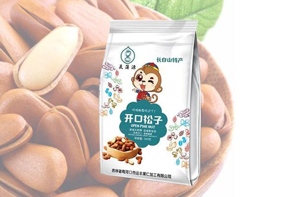 Open pine nut